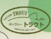 trout_info.jpg